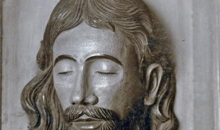 Глава Иоанна Крестителя в Богородице-Рождественской церкви