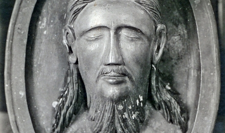 Глава Иоанна Крестителя в Казанской церкви