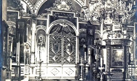 кмз-кок-7943-иконостас-в-собор-церкви-Авраам-Город