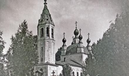 04-Галичский-уезд-Вознесенское