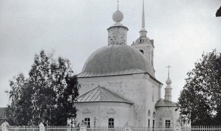 17-Галичский-уезд-Реброво
