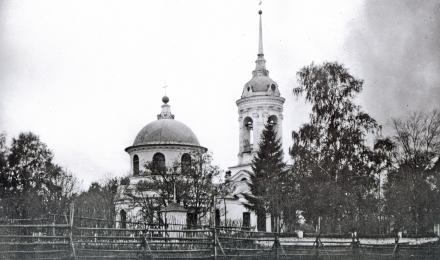 18-Галичский-уезд.-Рылеево