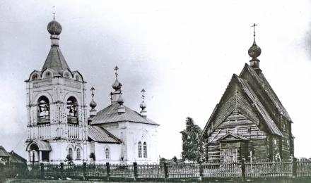 19-Галичский-уезд-Соцевино