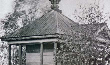 29-Галичский-уезд-Челсма
