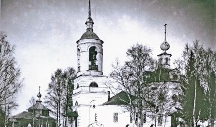 32-Галичский-уезд-Чудцы