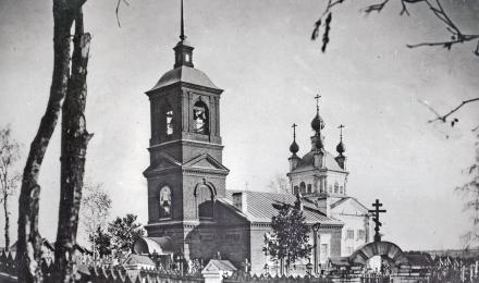 03-Галичский-уезд-Богородское