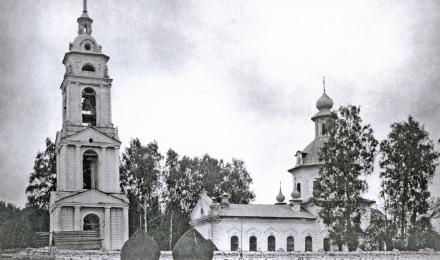 05-Галичский-уезд-Готовцево