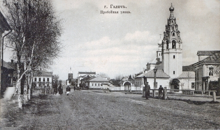 13-Галич.-Пробойнай-улица