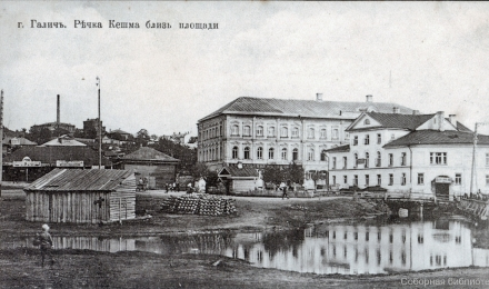 15-Галич-Речка-Кешма
