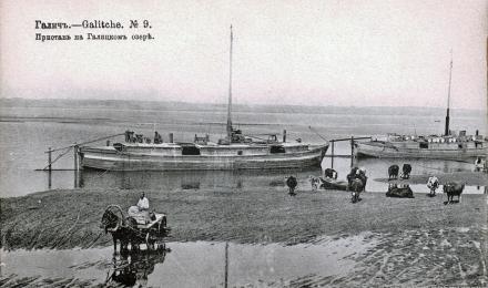 17-Галич-Пристань