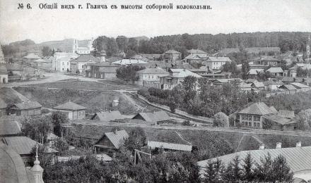 05-Вид-Галича