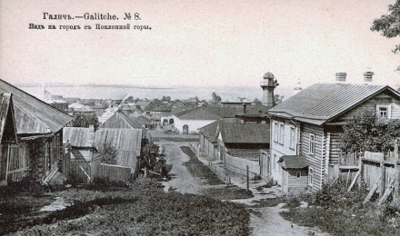 06-Галич