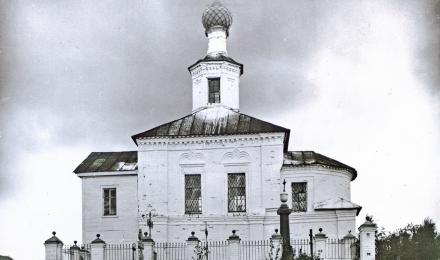 09-Галичский-уезд-Заозерский-монастырь.-Умиление.-Фотограф-С.А