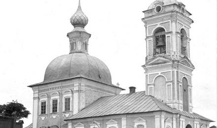 57-Церковь-Стефана-Сурожского-1908г