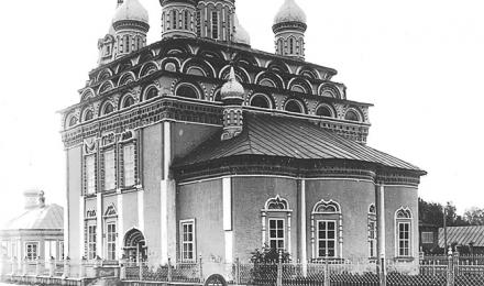 59-Троицкая-церковь-в-нач