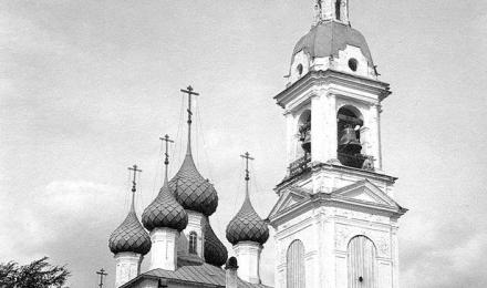 63-Успенская-на-Волге-церковь-1908г