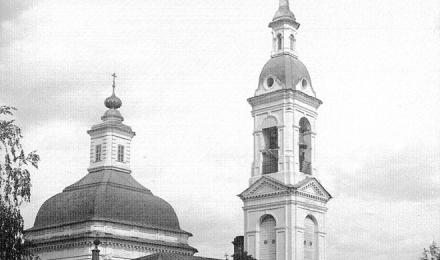 65-Цареконстантиновская-церковь-1908г