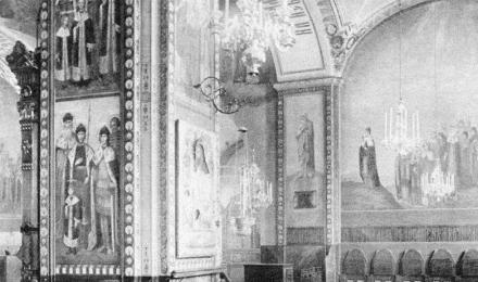 06-росписи-Богоявленского-собора