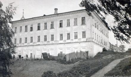 Соборный-дом-1930-е-гг