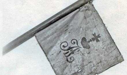 Батальонное-знамя-костромского-ополчения-1812-г