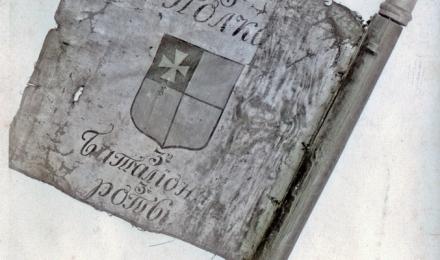 Батальонное-знамя-костр-ополчения-1812-г