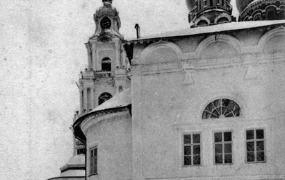 Успенский-собор